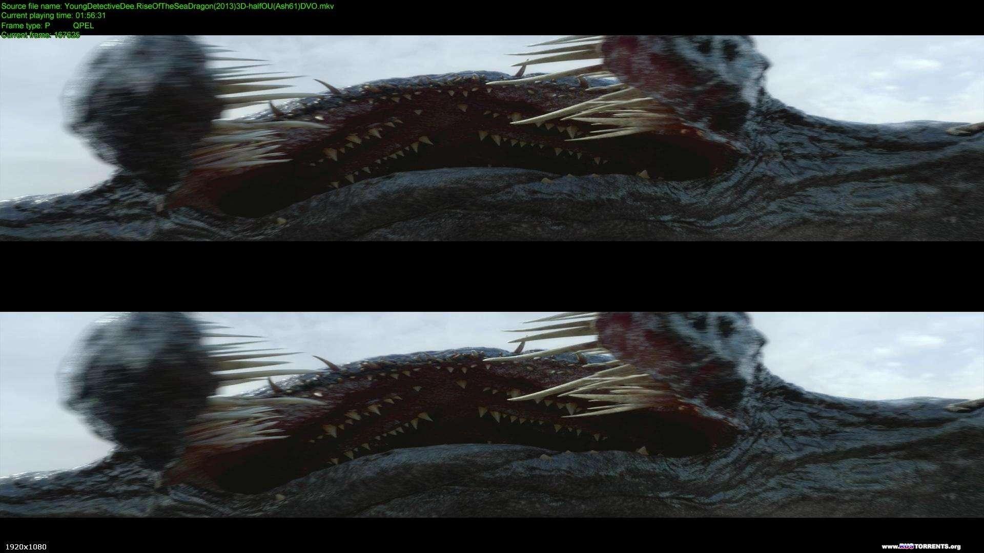 Молодой детектив Ди: Восстание морского дракона | BDRip 1080p | 3D-Video | halfOU