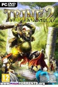 Trine 2: Complete Story | Repack от R.G. Repacker's