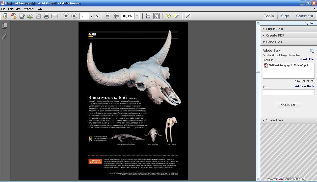 National Geographic (������) ��������� [92 �������] | PDF