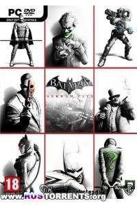 Batman: Arkham City - Game of the Year Edition | PC | RePack от Brick