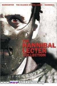 Ганнибал Лектер: Коллекция | BDRip 1080p