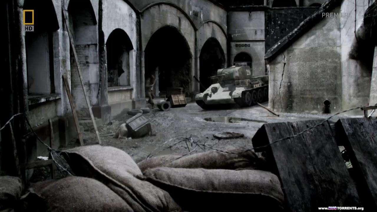 Суперсооружения Третьего рейха (6 серия из 6) | HDTVRip 720р