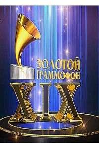Золотой граммофон. 19-я Церемония вручения народной премии [Эфир 28.12] [01-02 из 02] | HDTV 1080i