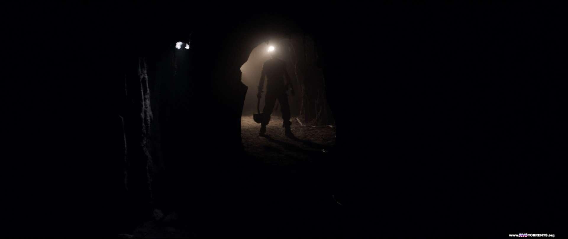 Под землей | BDRip 1080p | L1