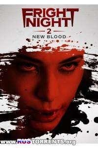 Ночь страха 2 | BDRip 720p | Лицензия/iTunes