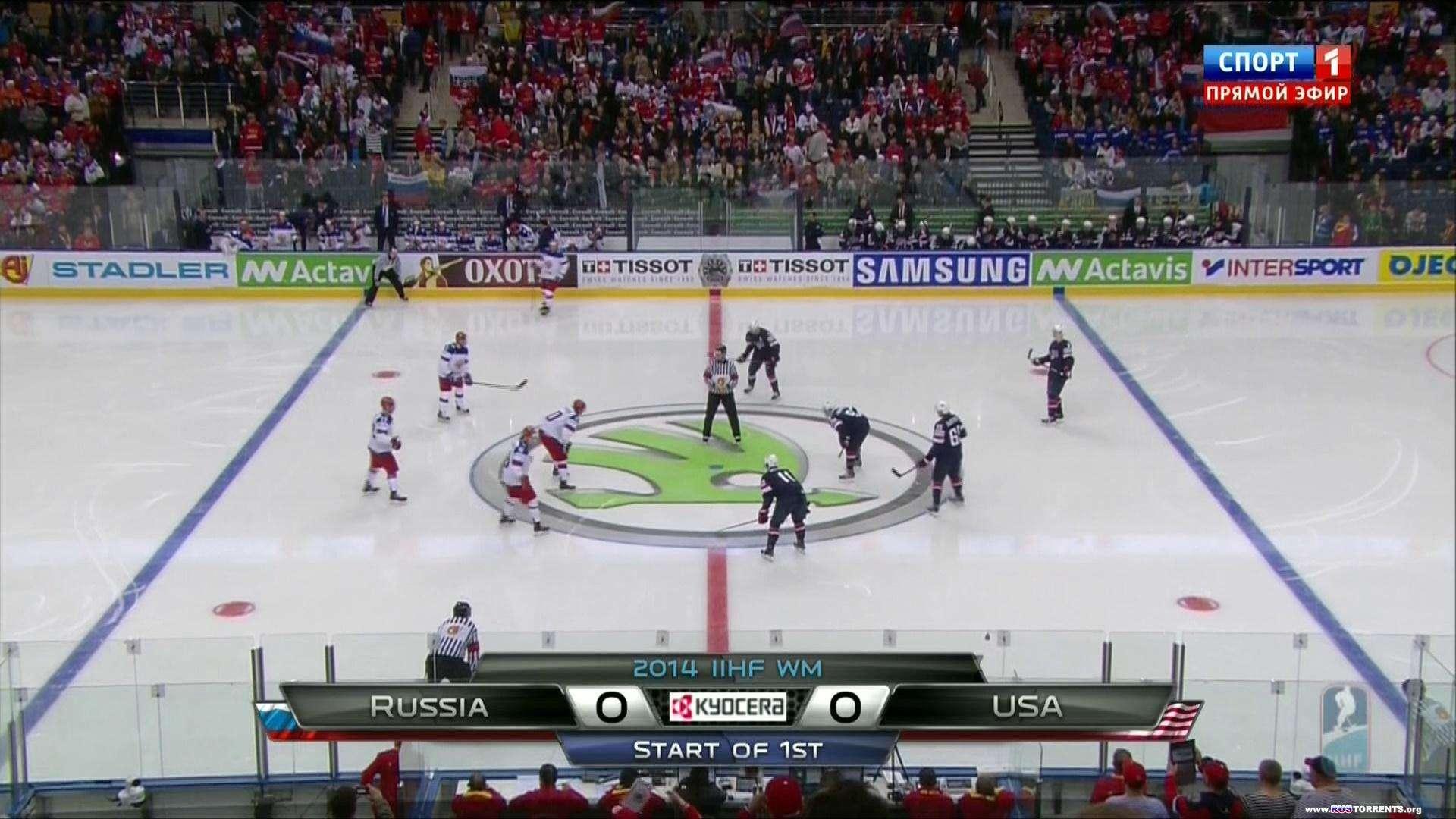 Хоккей. Чемпионат Мира-2014. Группа В. 3-тур. Россия - США   HDTV 1080i