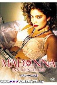 Мадонна: Потерянная невинность | DVDRip | A