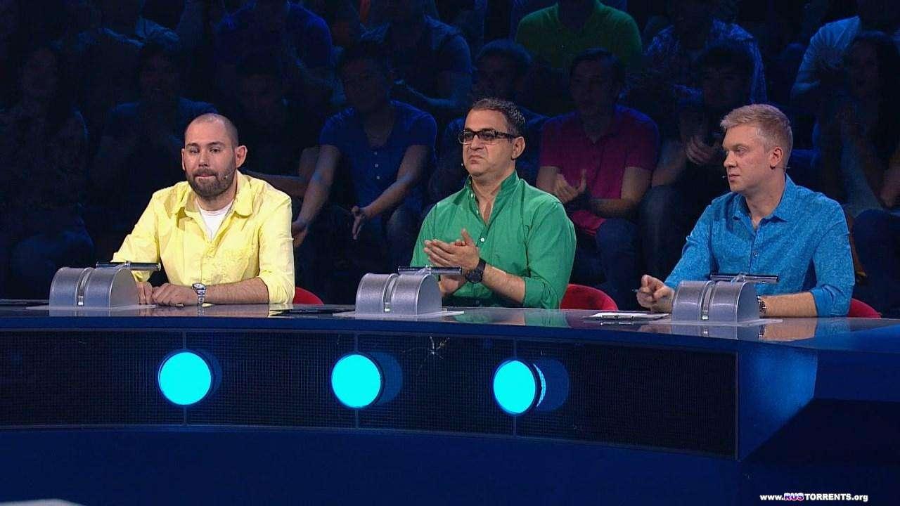 Comedy Баттл. Суперсезон [эфир от 17.10] | WEB-DL 720p