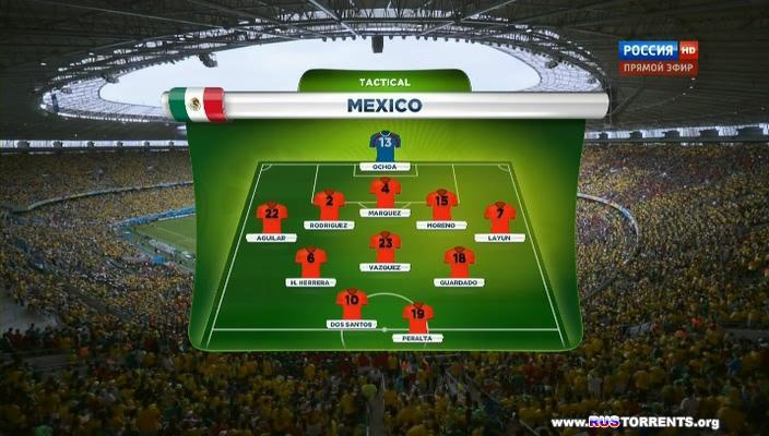 Футбол. Чемпионат Мира 2014. Группа А. 2-й Тур. Бразилия - Мексика | HDTVRip
