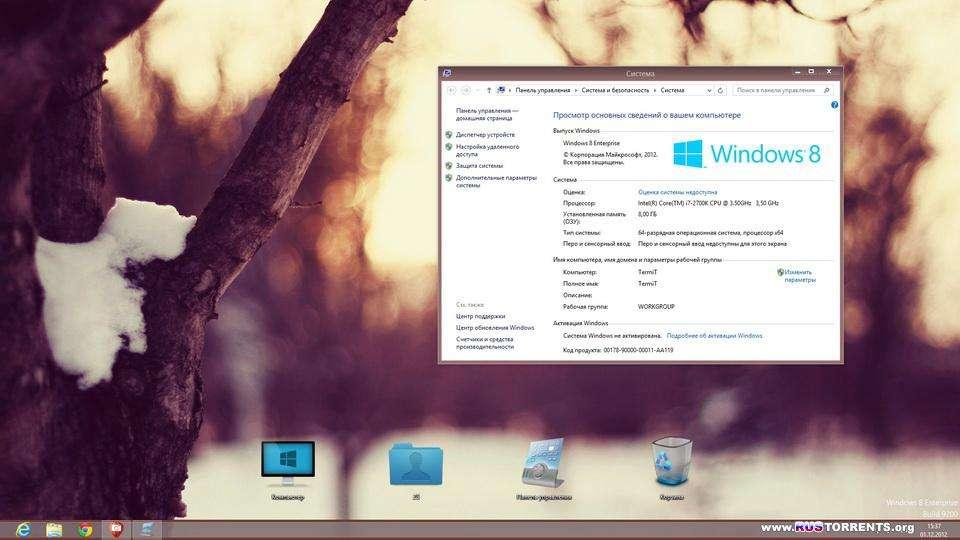 Windows 8 Enterprise Z.S Maximum Edition 01.12.12 [�������]
