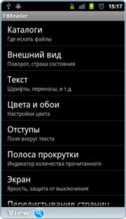 FBReader v2.6 Premium [Android]