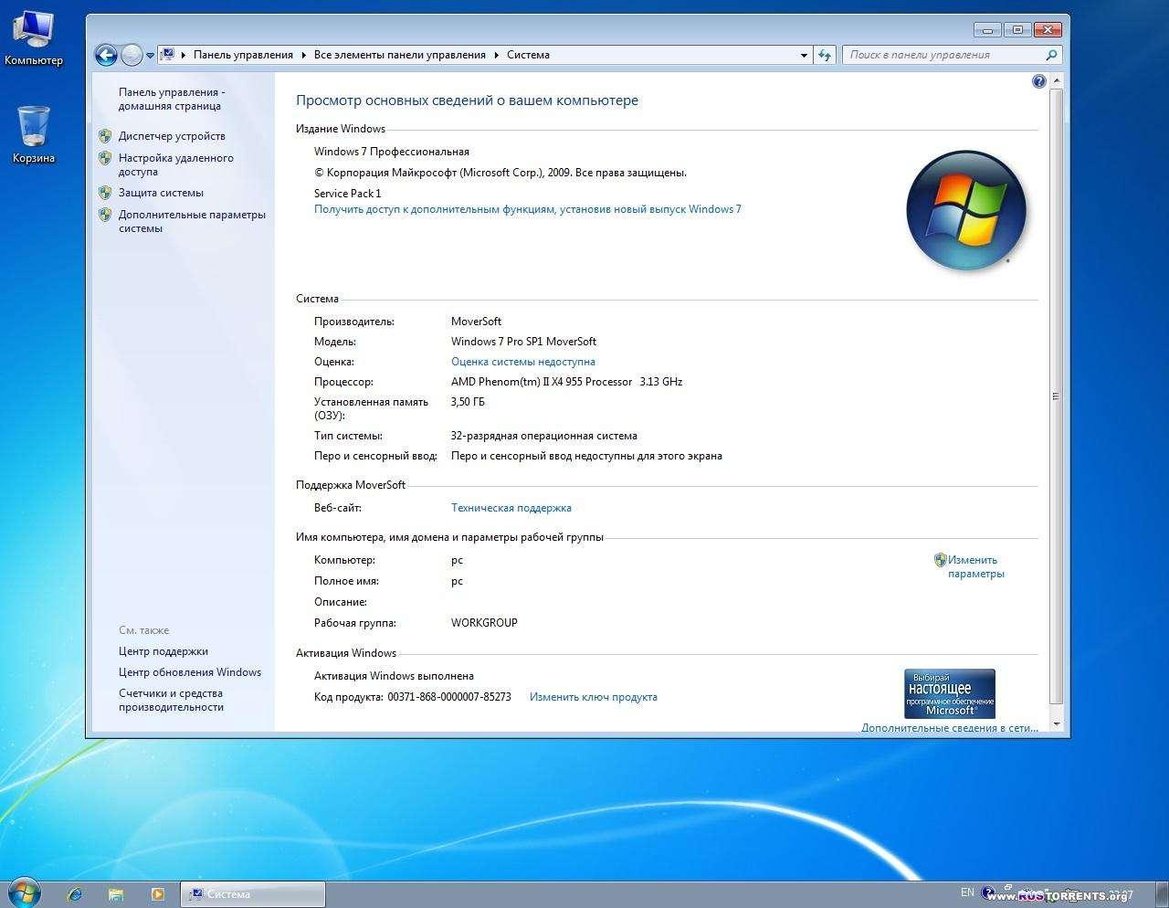 Windows 7 Professional SP1 x86/x64 MoverSoft