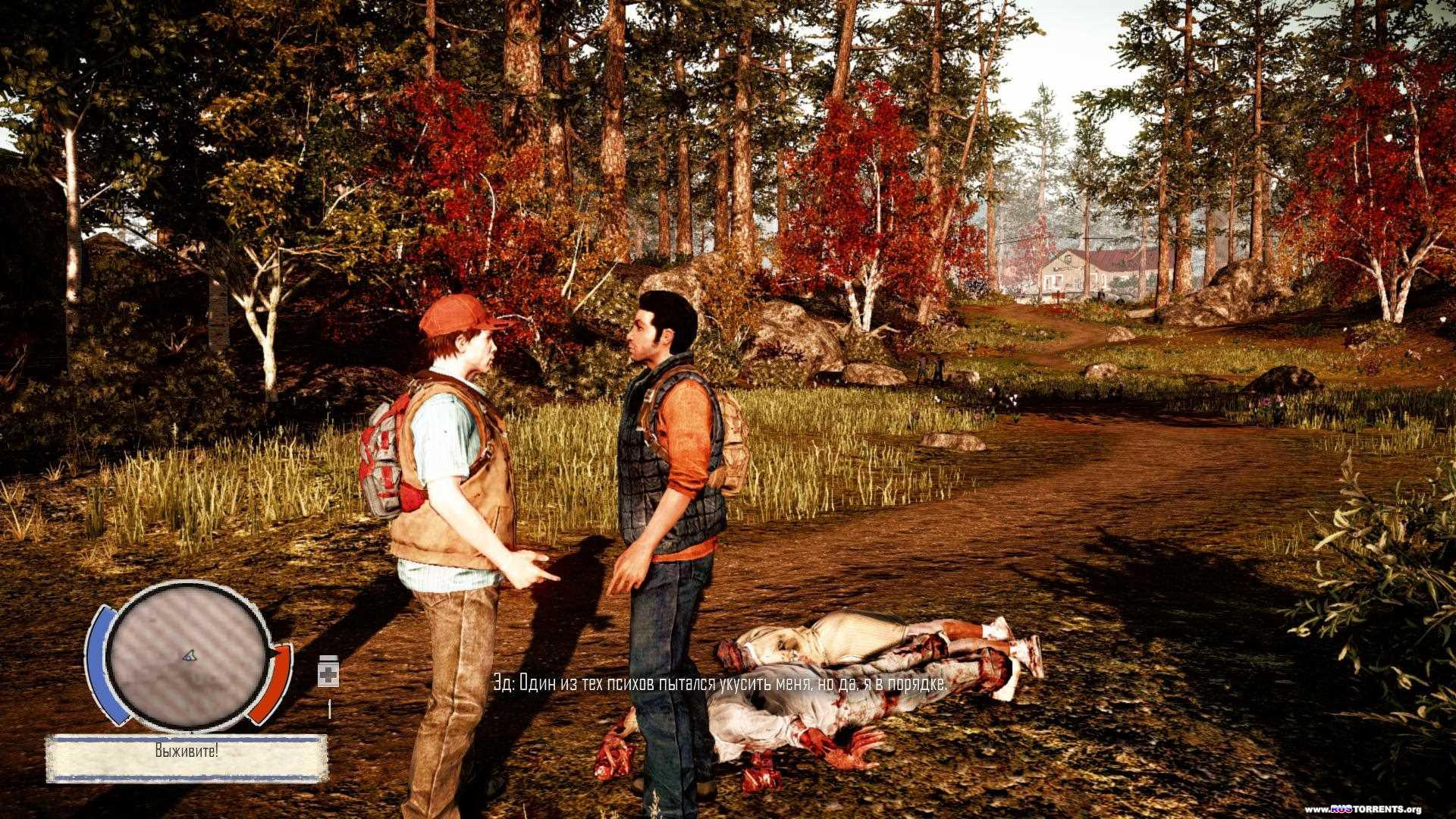 State of Decay [Update 27(17) + 2 DLC] | PC | Steam-Rip �� R.G. ��������