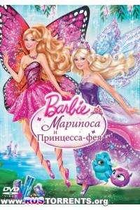 Barbie: Марипоса и Принцесса-фея | HDRip | Лицензия