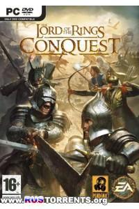 Lord Of The Rings: Conquest | РС | RePack от R.G. Механики