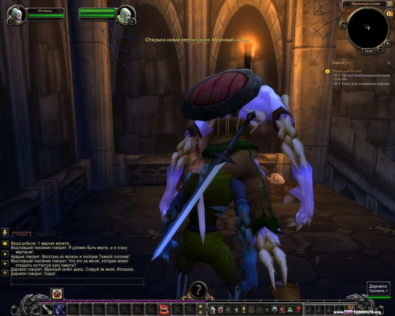 World of Warcraft: Cataclysm [v. 4.3.4.15595] | PC | RePack