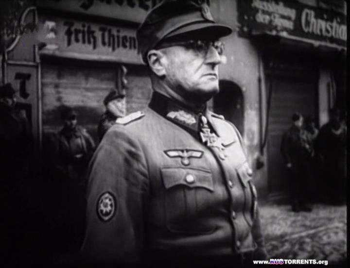 Гитлерюгенд. История создания | DVDRip