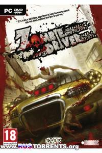 Zombie Driver HD | PC | RePack by XLASER