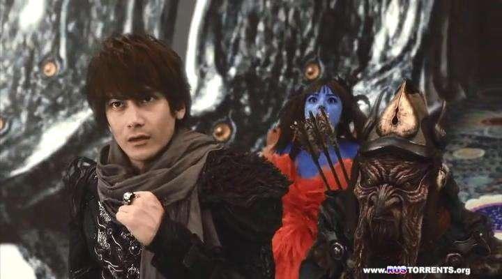 Гаро и слезы дракона | DVDRip