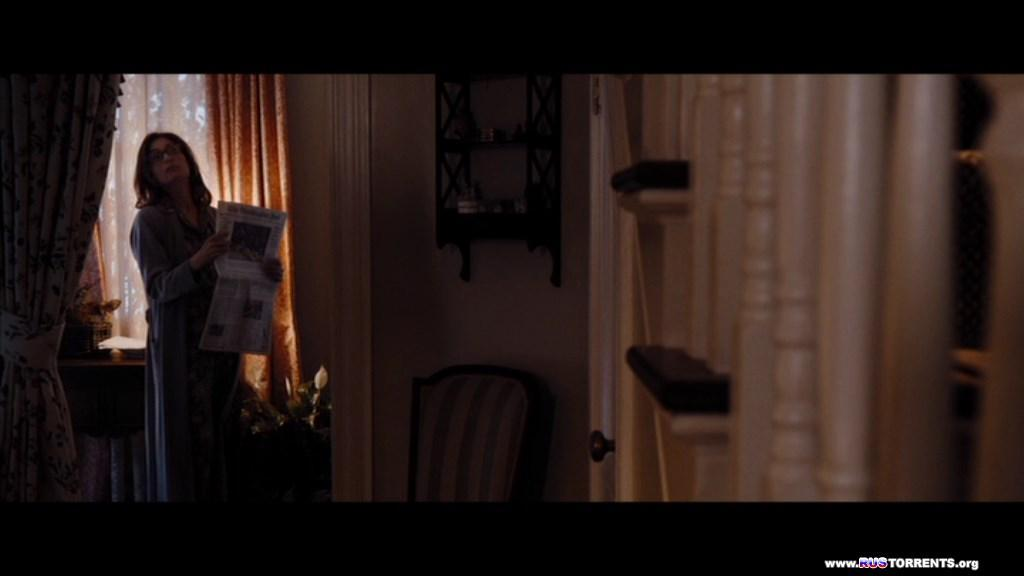 Штурм Белого дома | DVD9 | Лицензия