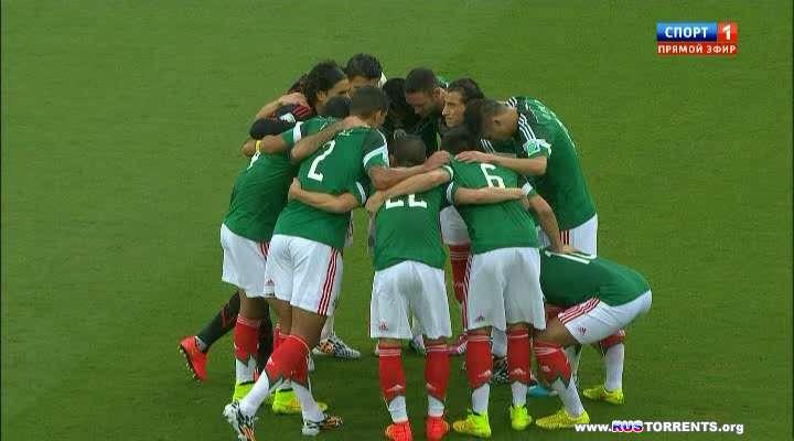 Футбол. Чемпионат Мира 2014. Группа A. 1-й Тур. Мексика - Камерун. Спорт 1 HD [13.06] | SATRip