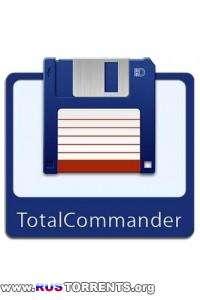 Total Commander 8.50 Final & Portable [Multi/Rus]