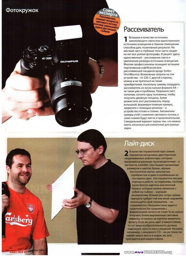Digital Photo&Video Camera [54 номеров]
