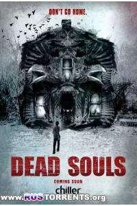 Мертвые души | BDRip 720p