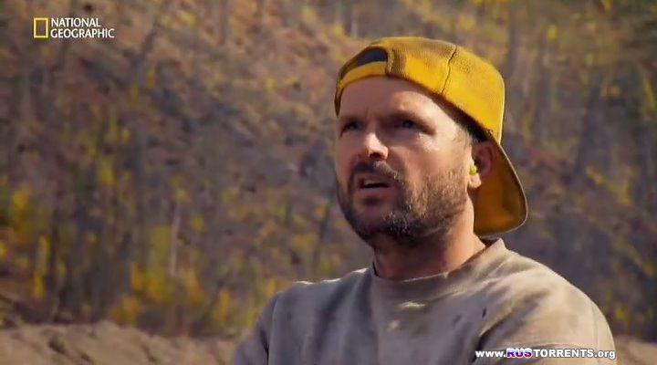 National Geographic: Золото Юкона (1 сезон, 1-10 серии из 10) | SATRip