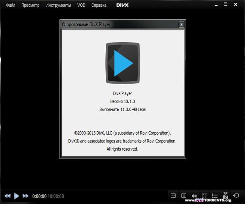 DivX Plus 10.1 Build 1.10.1.363