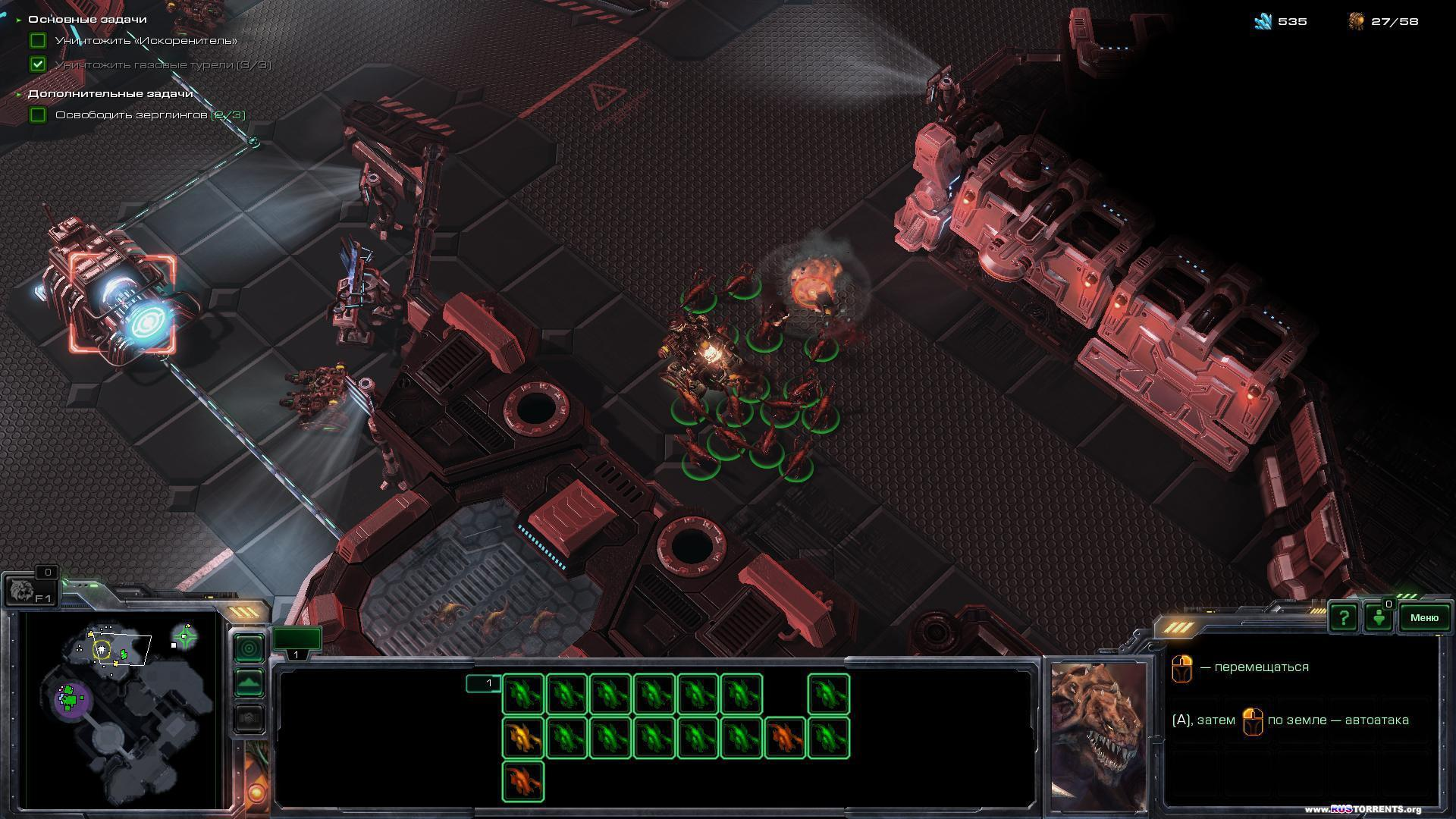 StarCraft 2: Wings of Liberty + Heart of the Swarm | PC | Лицензия