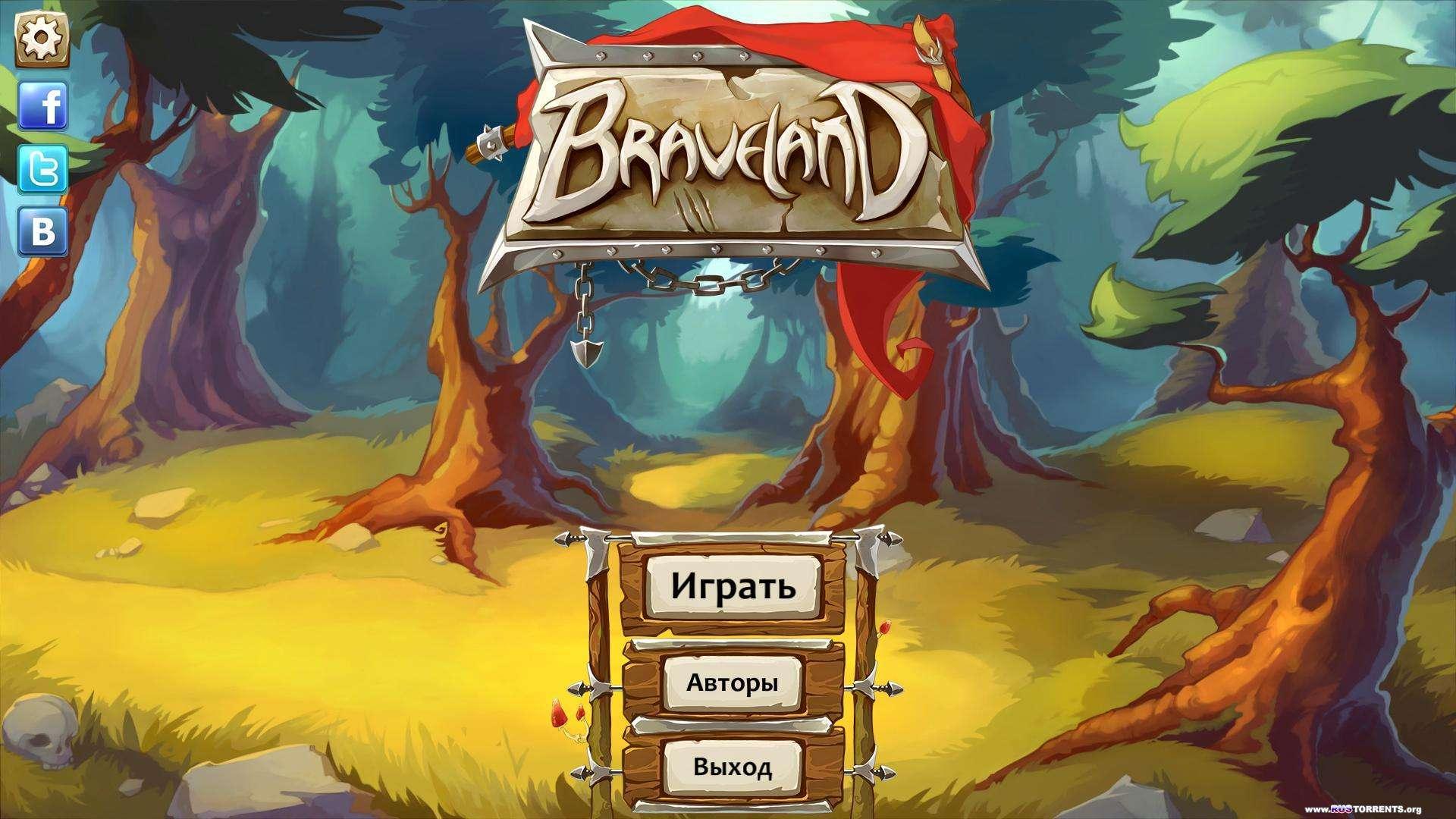 Braveland� | PC | Steam-Rip �� Brick
