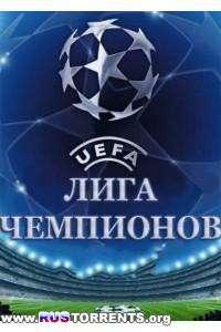 Футбол. Лига Чемпионов 2013-2014. 1/2 финала. Ответный матч. Бавария Мюнхен (Германия) — Реал Мадрид (Испания) | HDTVRip