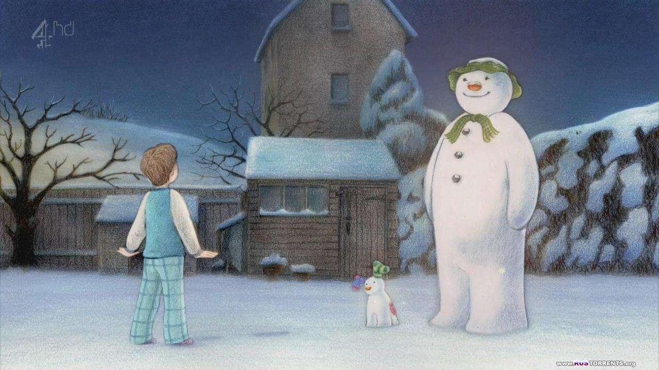 Снеговик и Снежный пёс