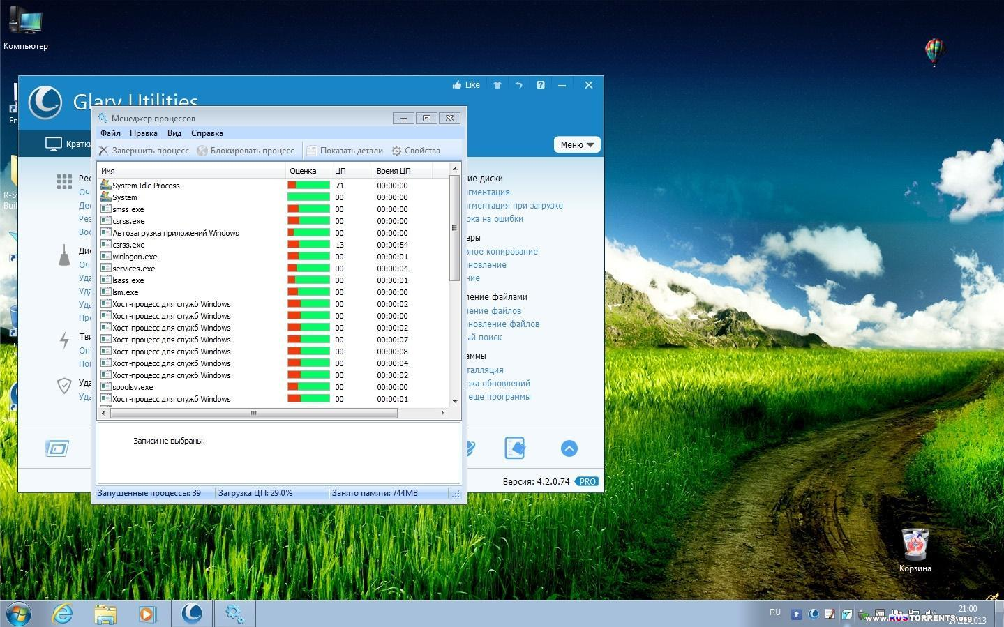 Glary Utilities Pro 4.2.0.74 Final (Multi/Rus)