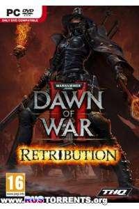 Warhammer 40.000: Dawn of War II: Retribution | PC | RePack от Fenixx