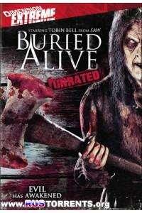 Заживо погребенные | DVDRip | Лицензия