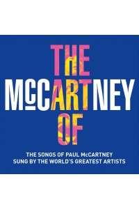 VA - The Art Of McCartney   MP3