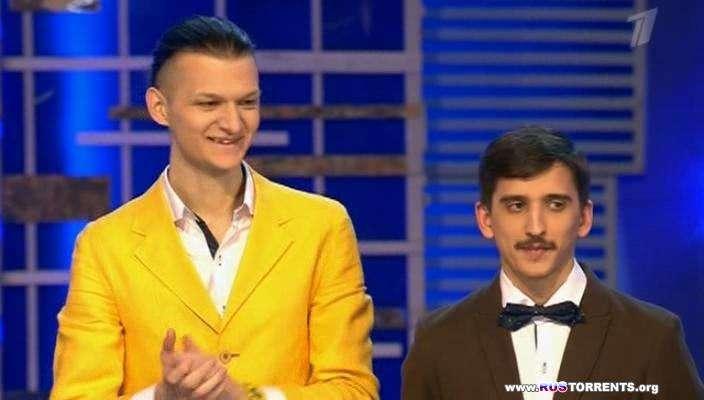 КВН-2014. Высшая лига. Четвертая 1/8 финала (Эфир от 13.04.2014) | SatRip