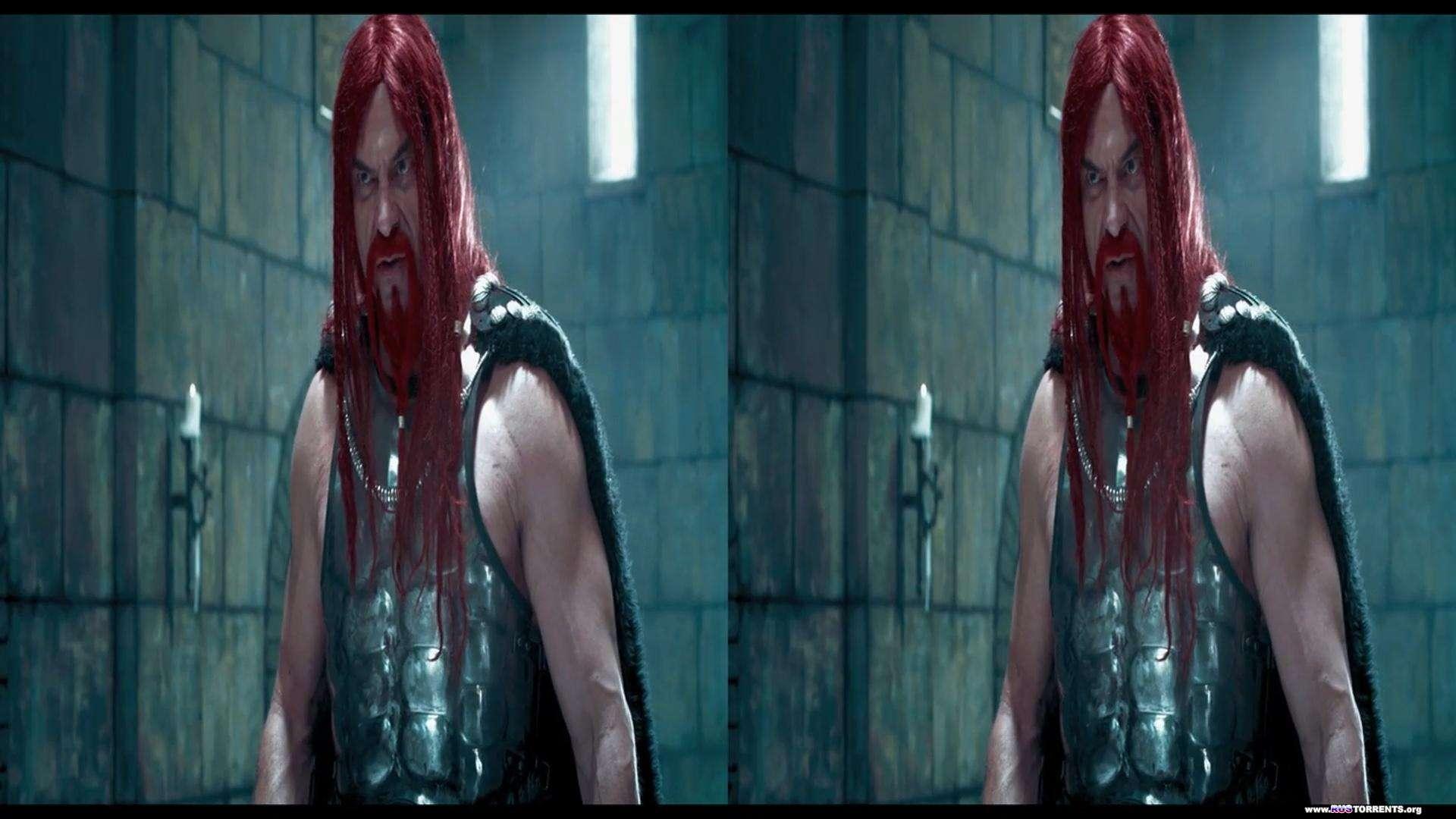 Королевство викингов | BDRip 1080p | 3D-Video | HSBS | BaibaKo