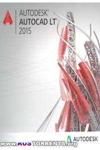 Autodesk AutoCAD LT 2015 [x86-x64]