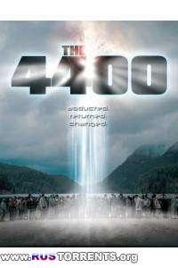 4400 (1 сезон - 1-6 серии)