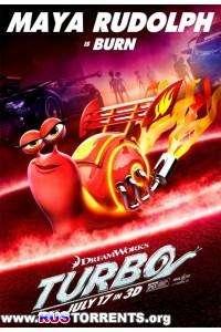 Турбо   BDRip 720p   Лицензия