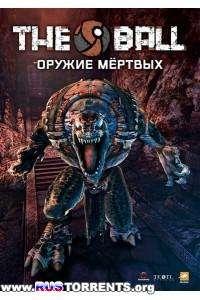 The Ball: Оружие мертвых | PC | RePack от R.G. Механики