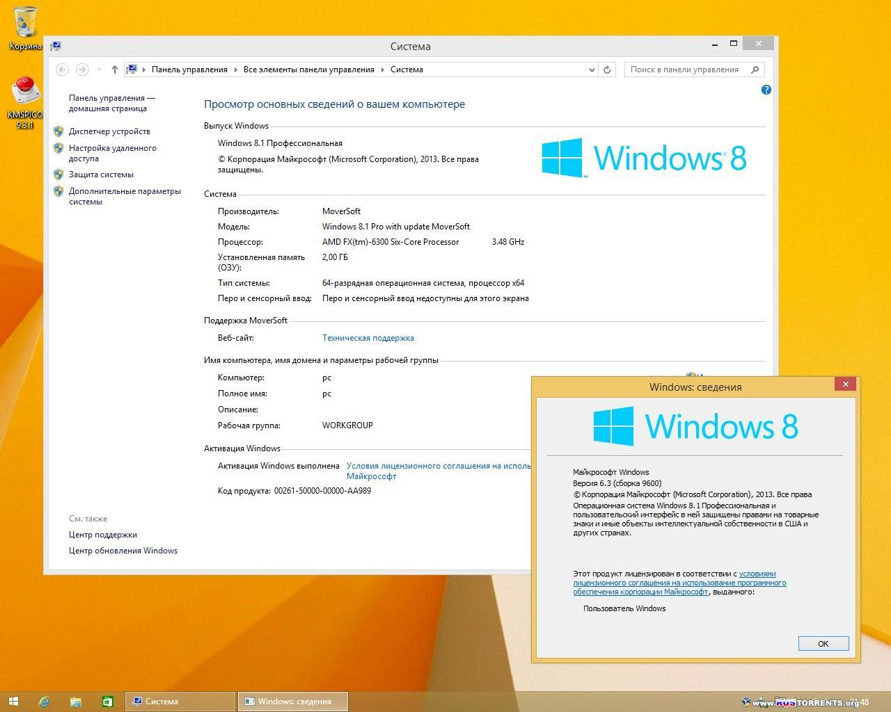 Windows 8.1 Pro x64 with update MoverSoft 07.2014 6.3.9600 RUS