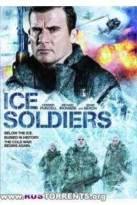 Замороженные солдаты | BDRip 720p | L1