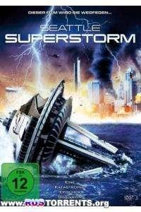 Супершторм в Сиэтле / Seattle Superstorm  HDRip