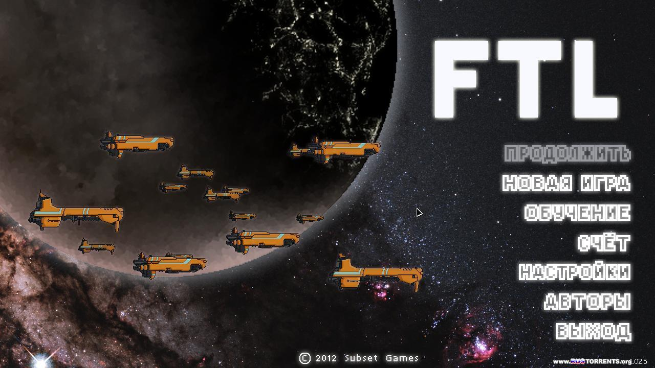 FTL: Faster Than Light  | ��������