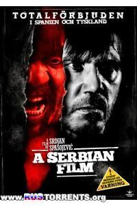 Сербский фильм | BDRip