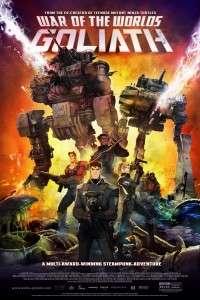 Война миров: Голиаф | BDRip 720 | L2
